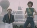 Concierto para Adolescentes (Video TVE Playback)/Pecos