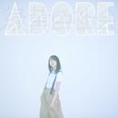 ADORE/緑黄色社会