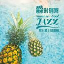 Summer Cool Jazz/Various Artists