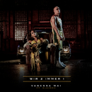 Wir 2 immer 1 feat.Olexesh/Vanessa Mai