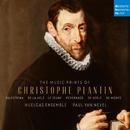 Missa si ambulavero: Sanctus & Agnus Dei (à 6)/Huelgas Ensemble