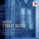 Stabat Mater/VIII. Inflammatus (Aria and Chorus)/Howard Arman