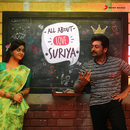 All About Love: Suriya/Various Artists