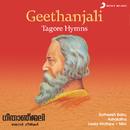Geethanjali (Tagore Hymns)/Various Artists