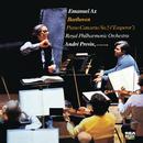 """Beethoven: Piano Concerto No. 5 """"Emperor"""" & Fantasia in C Minor, Op. 80/Emanuel Ax"""