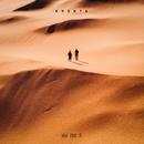 Khouya/Ham VolKan