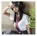 メロンソーダ(Limited Edition)/夢みるアドレセンス