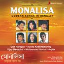Monalisa (Modern Songs in Bengali)/Various Artists
