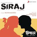 Siraj (Original Motion Picture Soundtrack)/Bhupen Hazarika