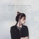 O Céu pra Mim (Playback)/Mariah Gomes