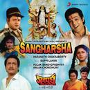 Sangharsha (Original Motion Picture Soundtrack)/Bappi Lahiri