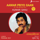 Aamar Priyo Gaan, Vol. 1 (All Time Bengali Hits)/Kumar Sanu