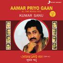 Aamar Priyo Gaan , Vol. 2 (All Time Bengali Hits)/Kumar Sanu