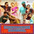 Countryside Kaadhal/Various Artists