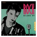 Rock-Bilanz 1989/Various Artists
