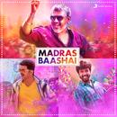 Madras Baashai/Various Artists