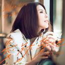 Just Love/Valen Hsu