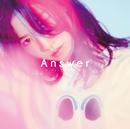 Answer/當山 みれい