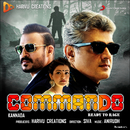 Commando (Kannada) (Original Motion Picture Soundtrack)/Anirudh Ravichander