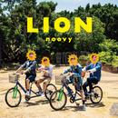 LION/noovy