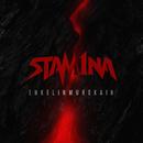 Enkelinmurskain/Stam1na