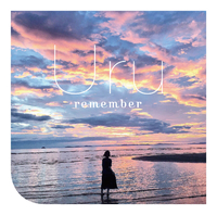 remember/Uru
