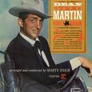 Rides Again/Dean Martin