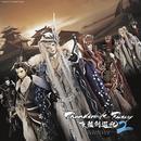 His/Story / Roll The Dice (「Thunderbolt Fantasy東離劍遊紀2」ver.)/西川 貴教