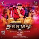 Saamy (Telugu) (Original Motion Picture Soundtrack)/Devi Sri Prasad