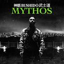 Mythos/Bushido