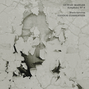 Mahler: Symphony No. 6/Teodor Currentzis