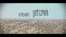 Digo España (Lyric Video)/Victor Manuel