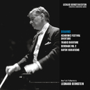 Brahms: Academic and Festival Overtures & Serenade No. 2, Op. 16 & Haydn Variations, Op. 56a/Leonard Bernstein