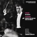 Strauss: Don Quixote, Op. 35 - Stravinsky: Concerto for Piano and Wind Instruments/Leonard Bernstein