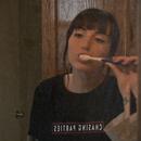 Chasing Parties/Sasha Sloan