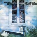 Revival Time/The Chuck Wagon Gang