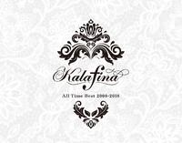 Kalafina All Time Best 2008-2018/Kalafina