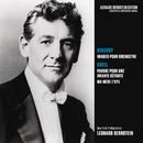 Debussy: Images pour orchestre, L. 122 - Ravel: Pavane pour une infante défunte & Ma mère l'Oye/Leonard Bernstein