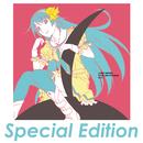 歌物語 Special Edition/<物語>シリーズ