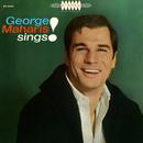 George Maharis Sings!/George Maharis