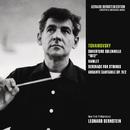Tchaikovsky: 1812 Overture & Hamlet, Op. 67 & Serenade for Strings, Op. 48 & Andante cantabile, Op. 11/2/Leonard Bernstein