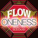 ONENESS/FLOW