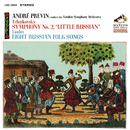 Tchaikovsky: Symphony No. 2 in C Minor, Op. 17 & Liadov: Eight Russian Folk Songs, Op. 58/André Previn