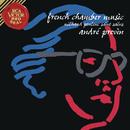 Poulenc: Sextet, FP. 100 & Milhaud: La Création du Monde, Op. 81b & Saint-Saens: Septet, Op. 65/André Previn