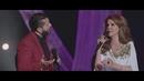 Estoy Aquí feat.Edgar Oceransky/Guadalupe Pineda