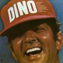Dino/Dean Martin