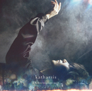 katharsis/TK from 凛として時雨