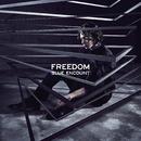 FREEDOM/BLUE ENCOUNT