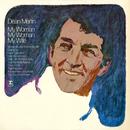 My Woman, My Woman, My Wife/Dean Martin