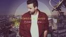 Viento a Favor (Lyric Video)/Funambulista